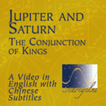 Jupiter and Saturn: The Conjunction of Kings by Georgia Stathis
